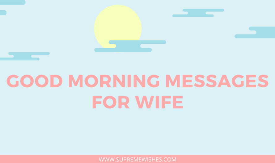 Sweet Good Morning Message for Wife | Romantic
