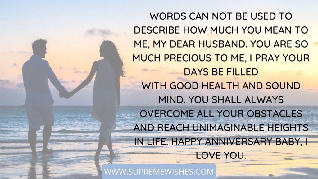 Happy Anniversary To My Husband